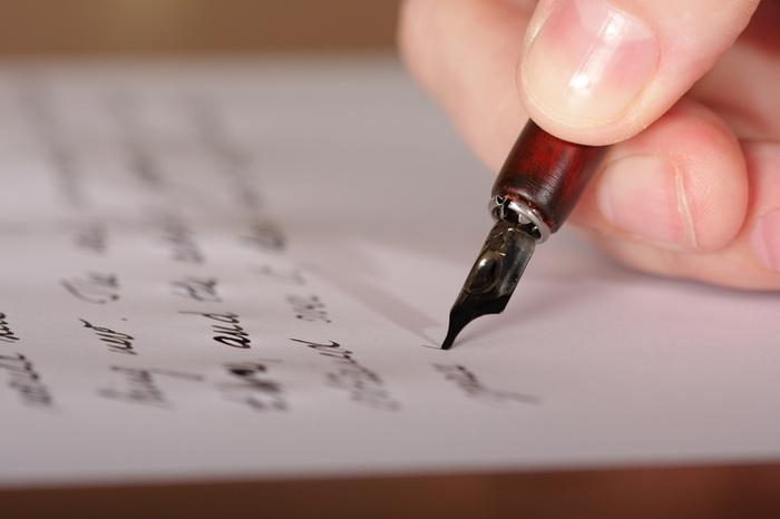 essay is written 1